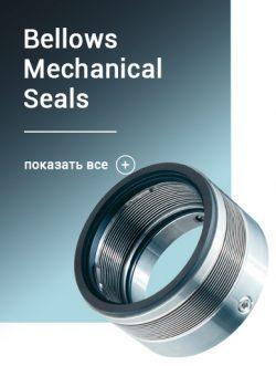 Bellows-Mechanical-Seals
