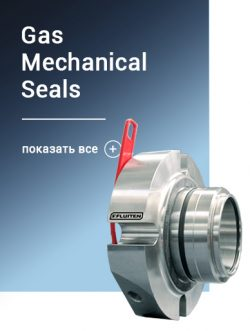 Gas-Mechanical-Seals-