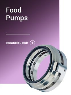 food-pumps1