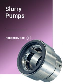 slurry-pumps1